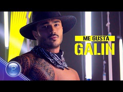 GALIN - #MeGusta / Галин - #MeGusta, 2017