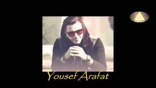 اغاني طرب MP3 اغنية يوسف عرفات حبيت معاك Yousef Arafat- 2015 تحميل MP3