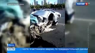 Дтп на кутузовском