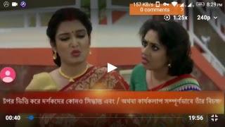 gillitv star jalsha - मुफ्त ऑनलाइन वीडियो