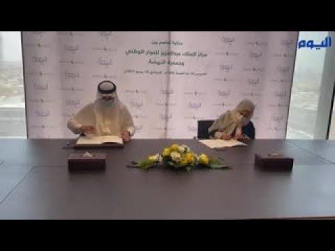نائب الأمين  العام «الحوار الوطني» : نجحنا في تقديم الصورة الحقيقية للمرأة