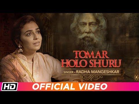 Dujone Old Bengali Movie Songs Mp3 Download — TTCT