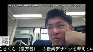 片桐研究室紹介ビデオNo.13 個人ゼミの風景その1