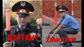 Пять причин не любить полицию Казахстана