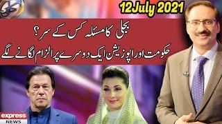 Kal Tak with Javed Chaudhry   12 July 2021   Express News   IA1V