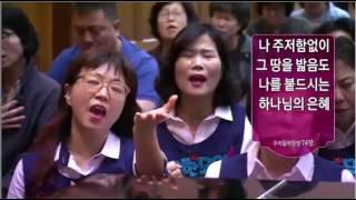 2016 분당우리교회 가을특별새벽부흥회 네쨋 날 -이찬수목사-