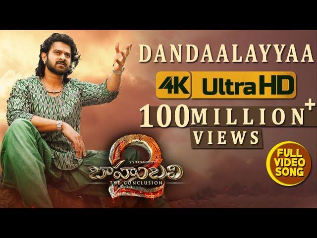 Dandaalayyaa Full Video Song | Baahubali 2 Movie Songs  | Prabhas, Anushka