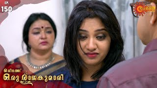 Oridath Oru Rajakumari - Episode 150 | 10th Dec 19 | Surya TV Serial | Malayalam Serial