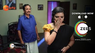 naamkaran serial episode 220 - मुफ्त ऑनलाइन