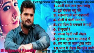 Bhojpuri Mp3 Hits Evergreen Sad Songs 2020