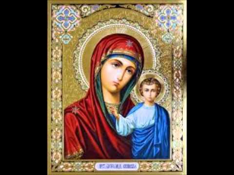 Молитва против чародейства всем святым