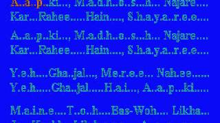 Dard e Dil, Dard e Jigar Hindi Karaoke YouTube