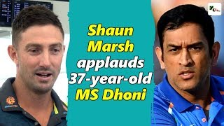 Shaun Marsh is in full of applauds for the brilliance of 37-year-old MS Dhoni | Australia vs India