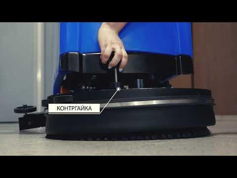 Регулировка щеточного узла (фрагмент видео-инструкции к поломоечной машине МЕТЛАНА М50)