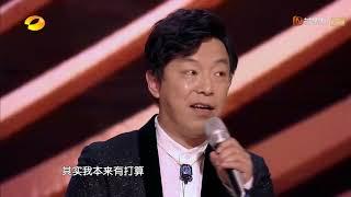 《幻乐之城》:王菲跟黄渤唠嗑会是什么样子?何炅:你俩说相声呢! PhantaCity【歌手官方音乐频道】