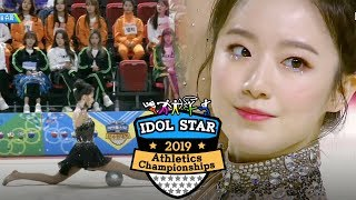 Shu Hua's Rhythmic Gymnastics~ Refreshing!!! [2019 Idol Star Athletics Championships]