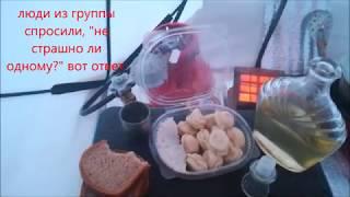Рыбалка в новосибирской области карасукском районе