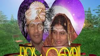 Amaresha Weds Hemalata - Tor Mor Jodi Sundar Song