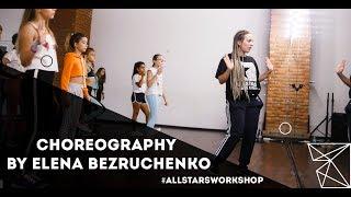 Eva Simons – Guaya Choreography by Елена Безрученко All Stars Junior Workshop
