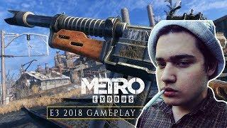 Easy(easygogame) смотрит: Metro Exodus - Геймплейный трейлер E3 2018 [RU]