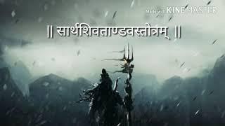 Shiv Tandav Stotram By Ravana In Hindi Lyrics (female Version)