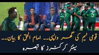 Senior cricketers' comments on national team likely to return home