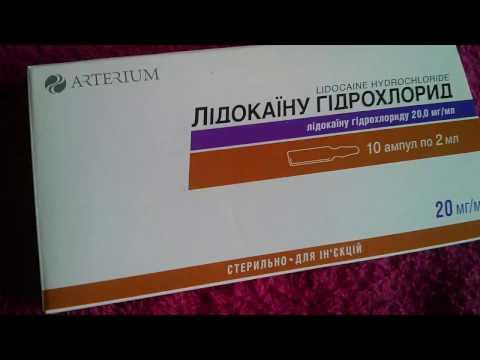 Симптомы простатита у мужчин до 30 лет
