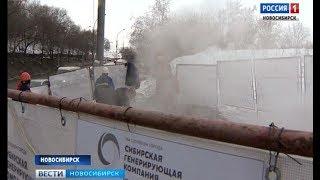 «СГК» выявила в Новосибирске больше 1000 дефектов на теплосетях
