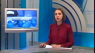 Новости МТРК 23 08 18