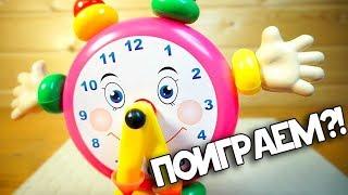 """""""ЧАСИКИ ТО ТИКАЮТ""""!!!(НЕТ) игрушки для самых маленьких"""