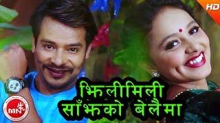New Lok Dohori 2073 | Jhilimili Sajhako Belaima - Indira Shaha & Meksam Khati Chhetri | Ft.Karishma