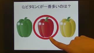 宝塚受験生のダイエット講座〜風邪予防③〜ビタミンA.C.Eのサムネイル