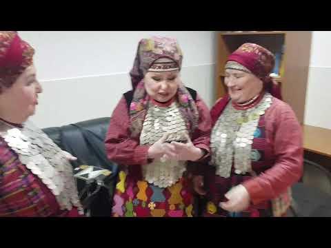 Бурановские Бабушки - Дай сюда свой гаджет! Специально для Анна Боронина