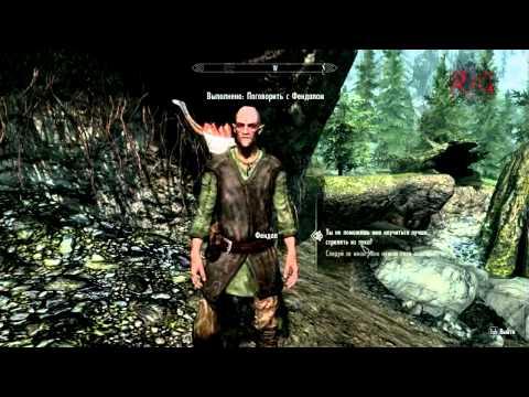 The Elder Scrolls V Skyrim Первый взгляд Часть 2