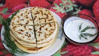 Хычины с адыгейским сыром и зеленью Простой рецепт