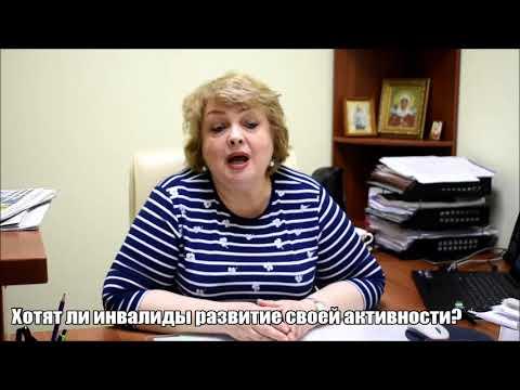Внедрение системы долговременного ухода в Кемеровский дом-интернат