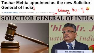 New Solicitor General of India - Attorney General | Solicitor General | Additional SG