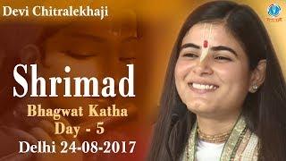 Shrimad Bhagwat Katha Day - 5 Gandhi Ashram Marg Devi Chitralekhaji