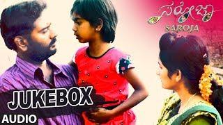 Saroja Jukebox | Saroja Kannada movie songs | Eshwar