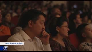 В театре «Астана Опера» представили концертную программу «Viva l'opera»