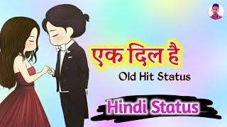 Ek Dil Hai || Tere Liye Sabko Me Aaj Dilbar || Hindi Status || Hit