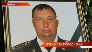 Страшная авария в Казани: ценой своей жизни автоинспектор ГИБДД остановил нарушителя - ТНВ