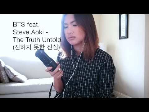 BTS - The Truth Untold (전하지 못한 진심) - English Cover