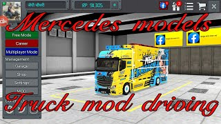bus simulator indonesia car mod download - TH-Clip