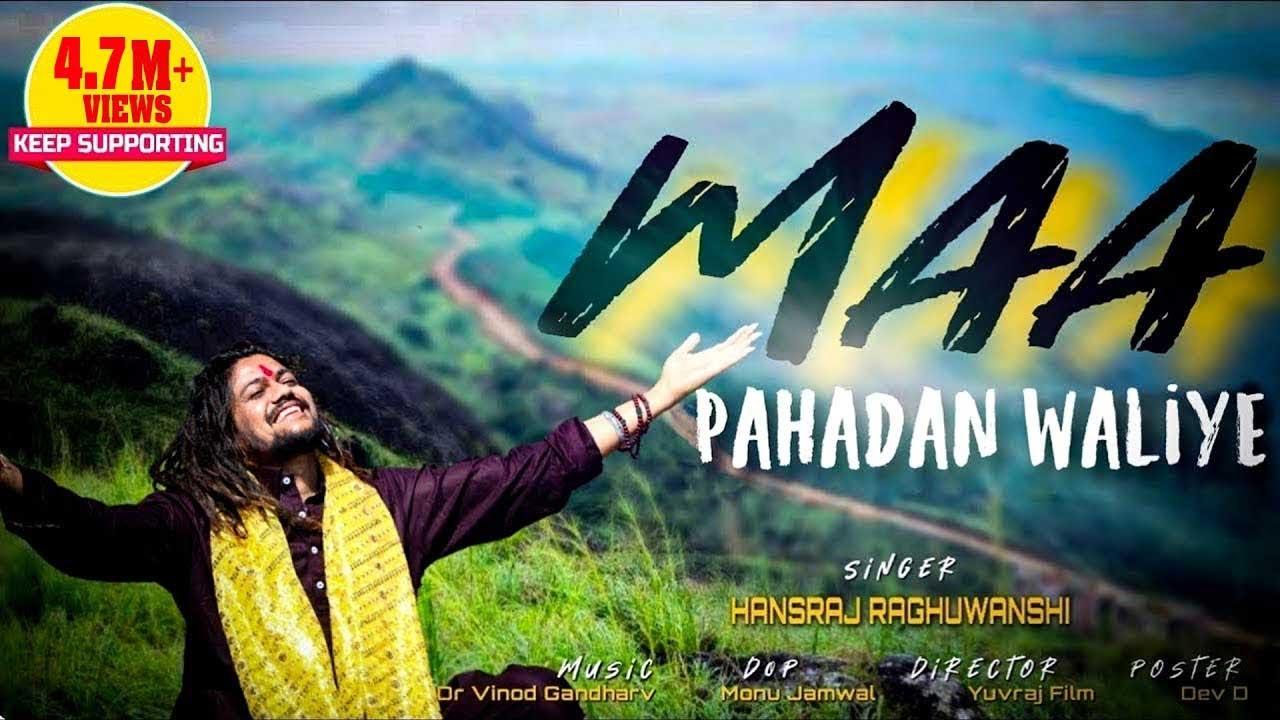 Hansraj Raghuwanshi - Maa Pahadan Waliye Lyrics | Vinod Gandharv | Baba Ji - Hansraj Raghuwanshi Songs