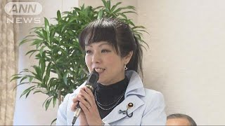 "LGBT""生産性ない""発言自民・杉田議員に異例指導18/08/02"