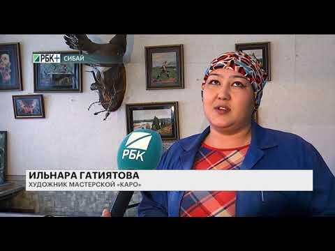Фильм телеканала РБК - УФА о художественной мастерской