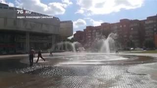 В Ярославле фонтаны сошли с ума