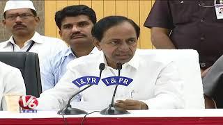 CM KCR Press Meet At Pragathi Bhavan Over TSRTC Issue | V6 Telugu News