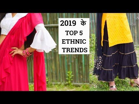 Latest Ethnic Wear Trends 2019 Summer Wedding Gu Youtube Search